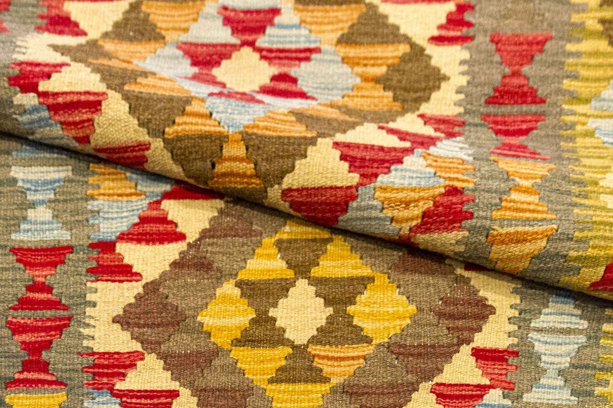 Alfombras kilim el blog de alfombras hamid for Alfombras kilim on line