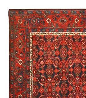 Antiques - BIDJAR 450x117