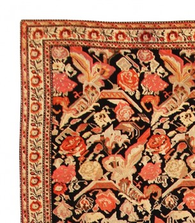 Antiques - KARABAGH 410x123